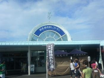 浜名湖SA.JPG