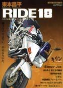 ride18.jpg