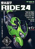 ride24